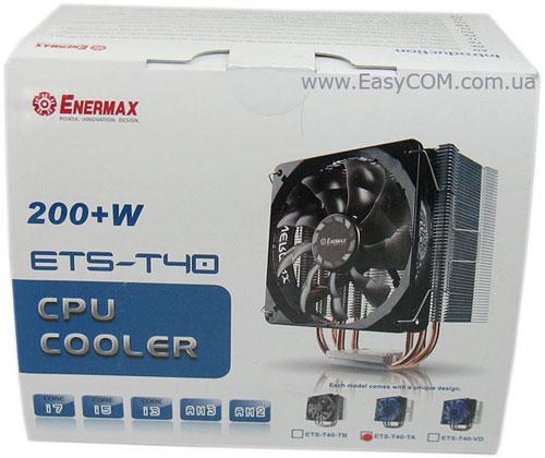 enermax_ETS-T40